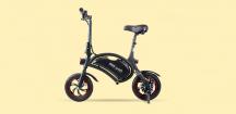Bicicletas e skates elétricos